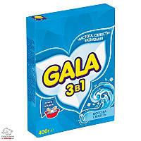 Порошок Gala Морская свежесть для ручной стирки универсальный 400 г