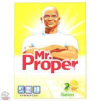 Моющий порошок для уборки Mr. Ргорег 400 г универсальный лимон