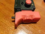 Кнопка дрилі Тайга, фото 3