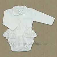 Боди с длинным рукавом для девочки Ажурчик Бетис интерлок 56 цвет молочный