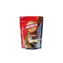 Кофе растворимый Жокей Триумф 150 грамм