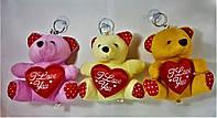 Медвежонок мягкая игрушка на брелоке с сердечком