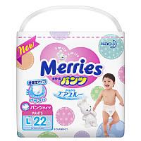 Подгузники-трусики Merries L 22 шт