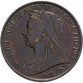 Виктория (1837 - 1901)