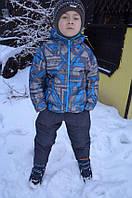 Демисезонный костюм/теплая зима, рост 92 - 140