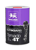 Масло Wolver Tornado 4T Outboard 10W-30