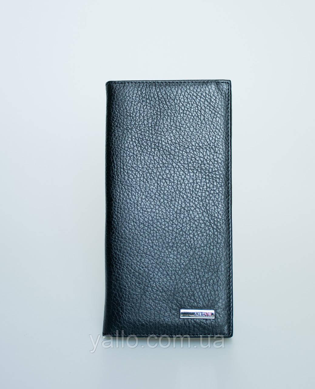 Мужской кошелёк из натуральной кожи KARYA 1097-45