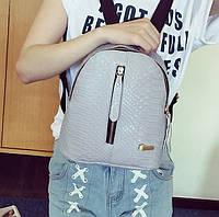 Рюкзак женский мини рюкзак с имитацией под змеиную кожу серый