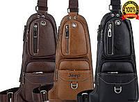 Сумка-рюкзак мужская на ремне Jeep1941