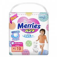 Подгузники-трусики Merries XL 19 шт