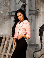 Куртка-косуха короткая, цвет пудра, размеры :42, 44, 46, 48