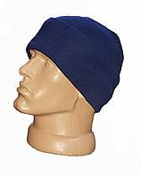 Зимняя акриловая шапка, синяя. НОВАЯ. UA.