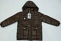Теплая  демисезонная куртка  на мальчика  на рост 122-128см