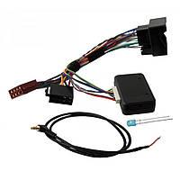 Адаптер рулевого управления магнитолой  Can 500 IR (Clayton) VW