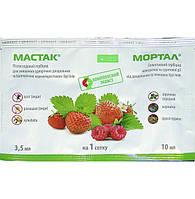 Мастак+ Мортал  (3,5 +10 мл)  послевсходовый гербицид