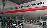 Автоцистерна  DOĞUMAK DM - LPG SUNLIGHT 45M для перевозки газа, фото 2