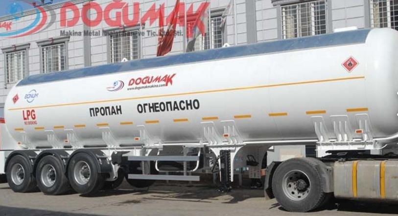 Автоцистерна DOĞUMAK 45M3 LPG SEMI TRAILER WITH HYDRAULIC PUMP & MECHANIC METER для перевезення газу