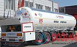 Автоцистерна DOĞUMAK 45M3 LPG SEMI TRAILER WITH HYDRAULIC PUMP & MECHANIC METER для перевезення газу, фото 2