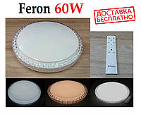 """Светодиодный светильник с пультом Feron Al5300 60W BRILLANT (эффект """"звездного неба"""")"""