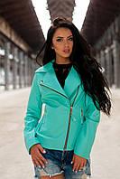 Куртка-косуха легкая, цвет: ментол, размер: 42, 44, 46, 48