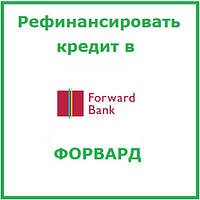 рефинансировать кредит помощь займ без паспорта в москве