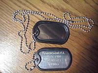 Жетоны армейские Гравировка на заказ