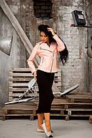 Куртка женская, цвет: пудровый, размер: 42, 44, 46, 48