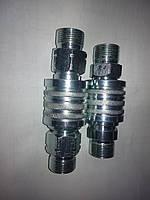 Быстроразъёмное соединение H.036.50.000-01P диаметр 12 мм ГОСТ