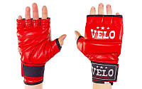 Перчатки для смешанных единоборств MMA кожаные VELO ULI-4023-R
