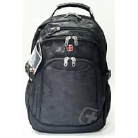 Рюкзак SwissGear 8876 с накидкой от дождя