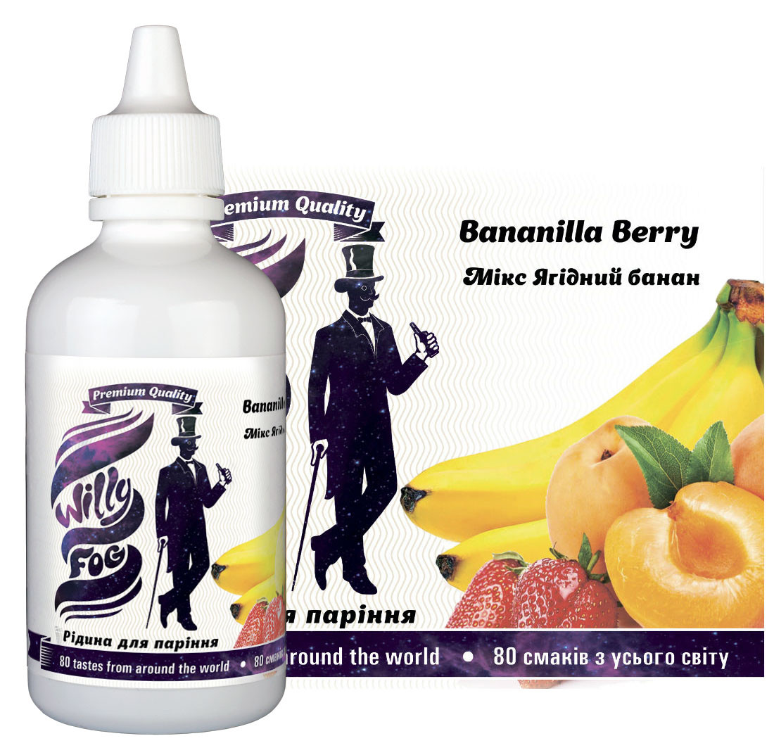 Рідина для паріння Bananilla Berry 50ml