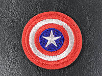 Нашивка Щит Капитана Америки 50 мм
