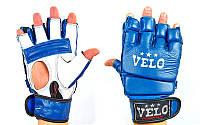 Перчатки для смешанных единоборств MMA кожаные VELO ULI-4026-B