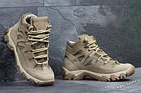 Ботинки военные мужские (деми, теплая зима)