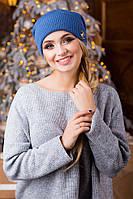 Молодіжна синя шапка з бомбоном Chanel