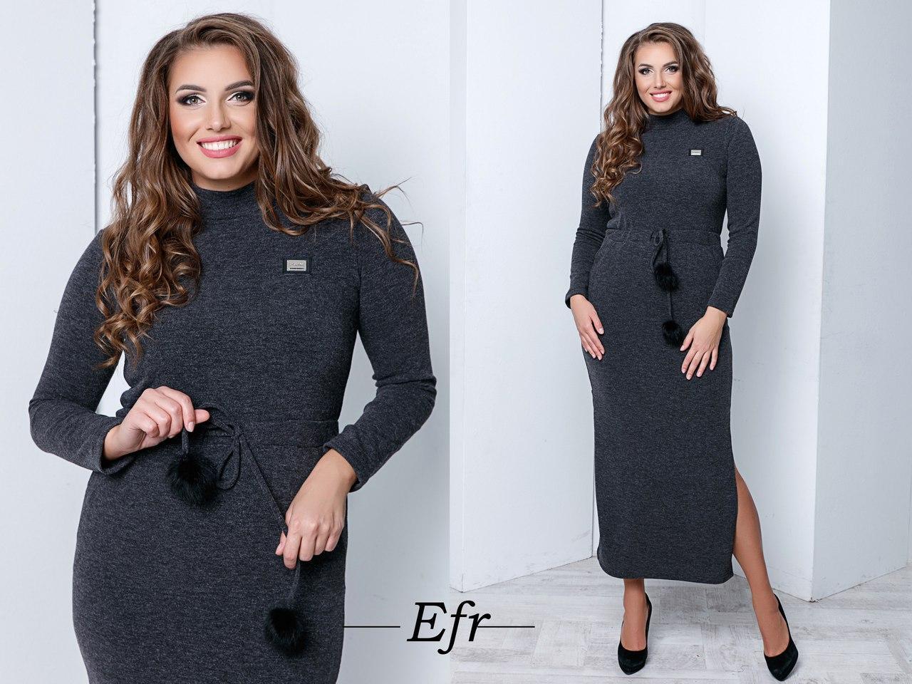 2c751eae342 Платье   ангора   Украина  купить оптом и в розницу от производителя ...