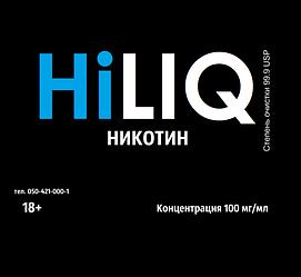 Никотин HiLIQ Premium USA 100 мг/мл 30мл