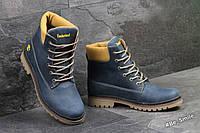 Ботинки мужские Timberland синие (зимние)