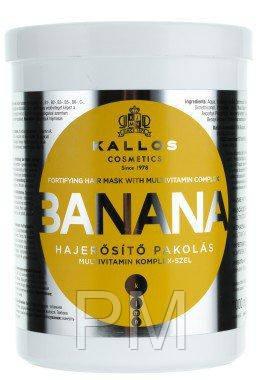 Маска для укрепления волос с экстрактом банана Kallos Cosmetics Banana Mask 275 мл