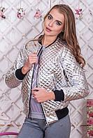 Куртка женская весна, цвет: серебро, размер: 42
