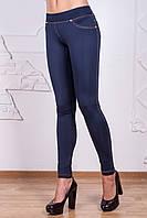 Женский Лосины с бежевой отстрочкой, цвет: синий
