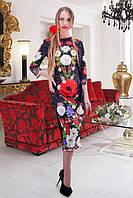 Платье женское, цвет: принт+черный, размер: 42-44