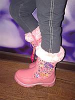 Кожа цигейка Зимние сапожки сапоги ботинки для девочки 27-32 р