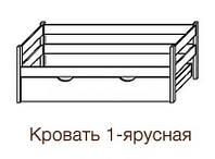 Кровать 1-ярусная из массива ольхи (Темп)