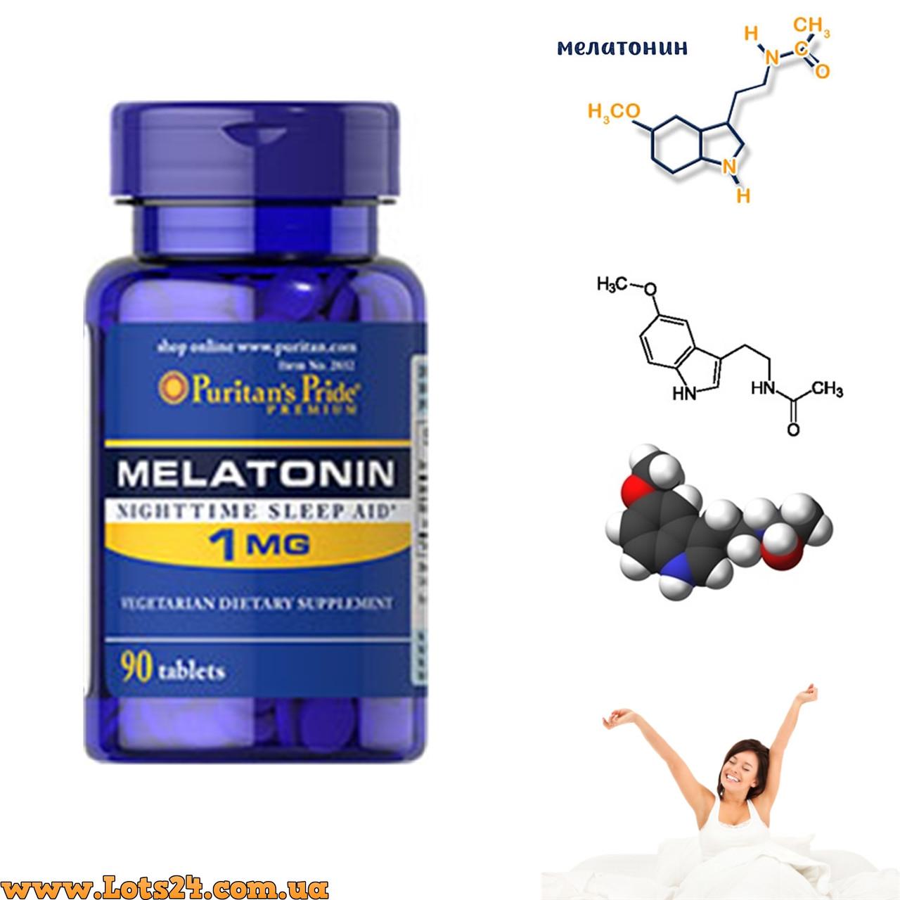 Мелатонин и секс