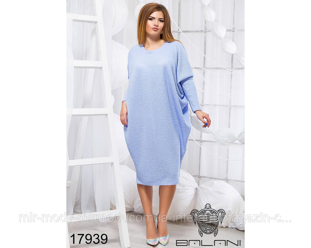 Свободное вязаное платье - 17939 balani