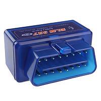 Диагностический bluetooth адаптер elm327