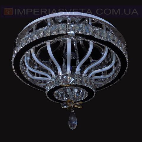 Люстра светодиодная IMPERIA модерн LUX-543523