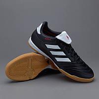 Футзалки Adidas Copa 17.3 IN  BB0851 Адидас Копа