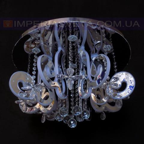 Люстра светодиодная IMPERIA модерн LUX-543502